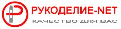Интернет-магазин Рукоделие-net - лого
